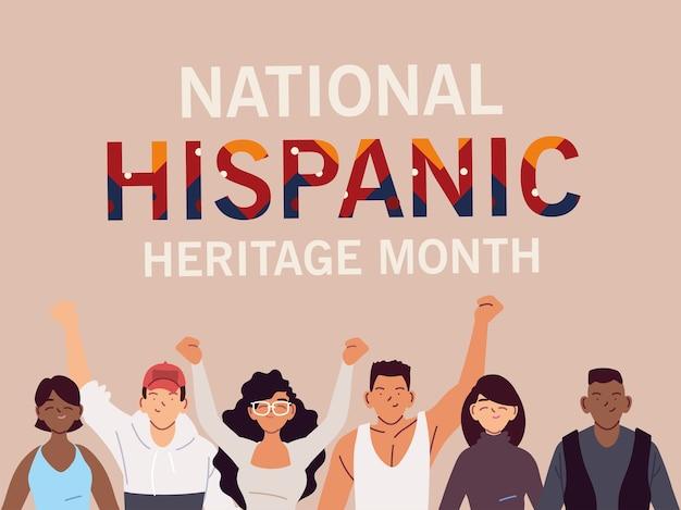 Mês da herança hispânica nacional com desenhos animados latinos para mulheres e homens, ilustração temática de cultura e diversidade Vetor Premium