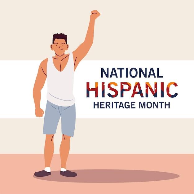 Mês da herança hispânica nacional com ilustrações temáticas de desenhos animados latinos, cultura e diversidade Vetor Premium