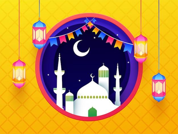 Mês sagrado islâmico de jejum, ramadan celebração banner ou pos Vetor Premium