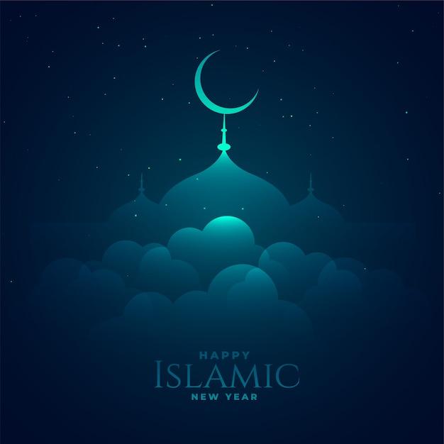 Mesquita acima da saudação de ano novo islâmica de nuvem Vetor grátis
