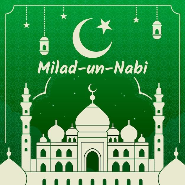 Mesquita branca de cartão comemorativo milad-un-nabi Vetor grátis