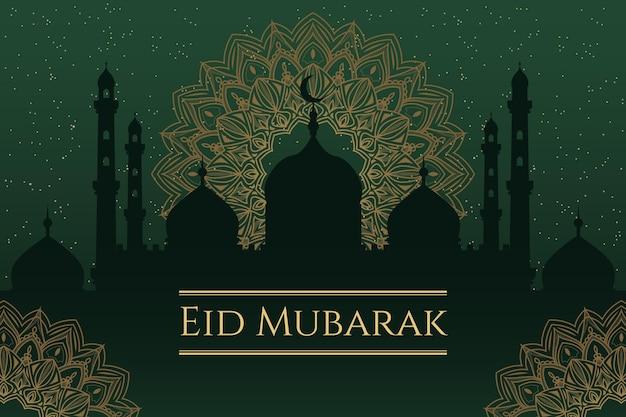 Mesquita de eid mubarak feliz design plano no meio da noite Vetor Premium