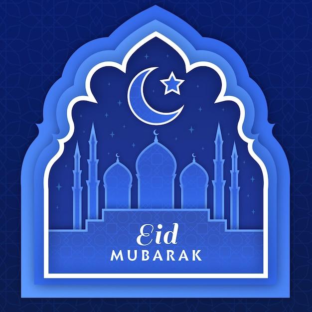 Mesquita e lua estilo de papel eid mubarak Vetor grátis