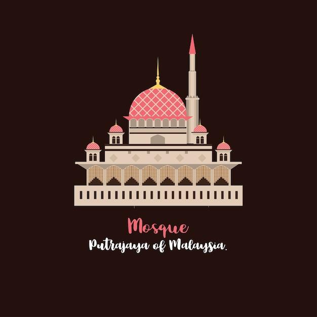 Mesquita ícone vector. Vetor Premium
