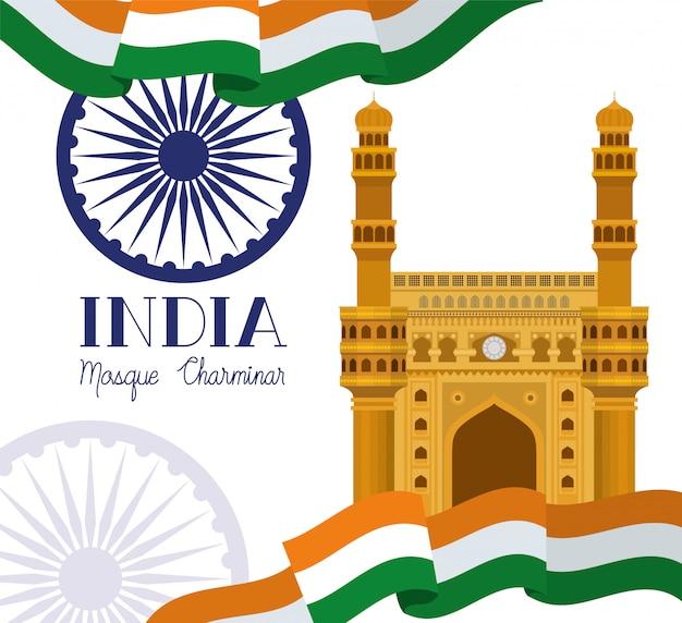 Mesquita indiana chaminar templo com bandeira Vetor grátis