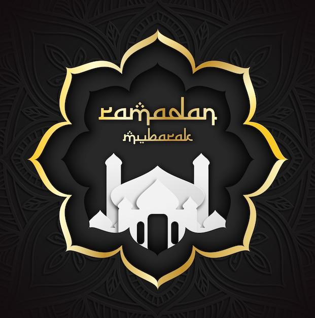 Mesquita masjid ilustração para ramadan, gift card e outros Vetor Premium