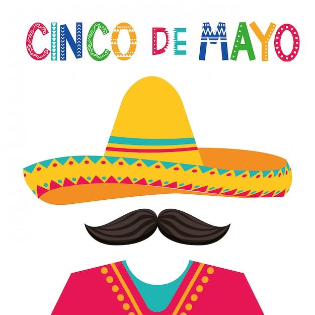 México cinco de mayo cartão Vetor Premium