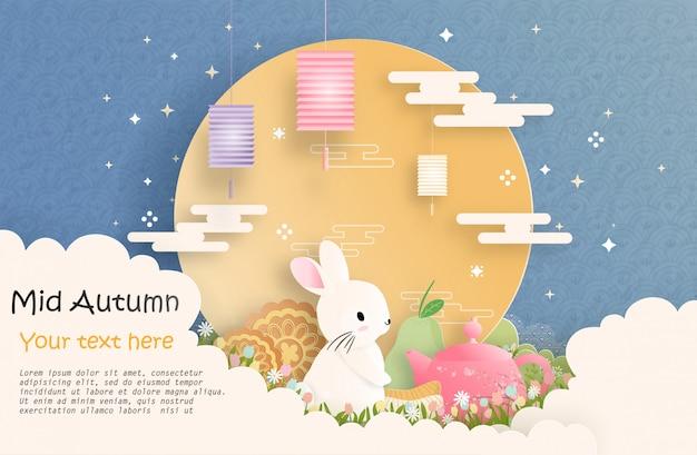 Mid autumn festival com papel cortou a ilustração do vetor do estilo. Vetor Premium