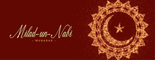 Milad un nabi mubarak brilha desenho de banner Vetor grátis