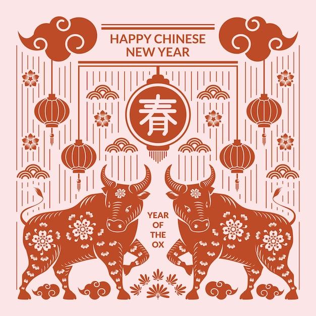 Mínimo ano novo chinês Vetor Premium