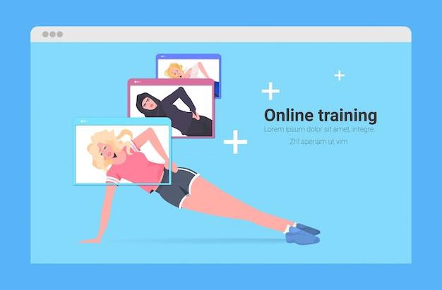 Misture mulheres raça fazendo exercícios de fitness yoga treinamento on-line conceito de estilo de vida saudável meninas no navegador da web janelas malhando cópia espaço horizontal comprimento ilustração Vetor Premium