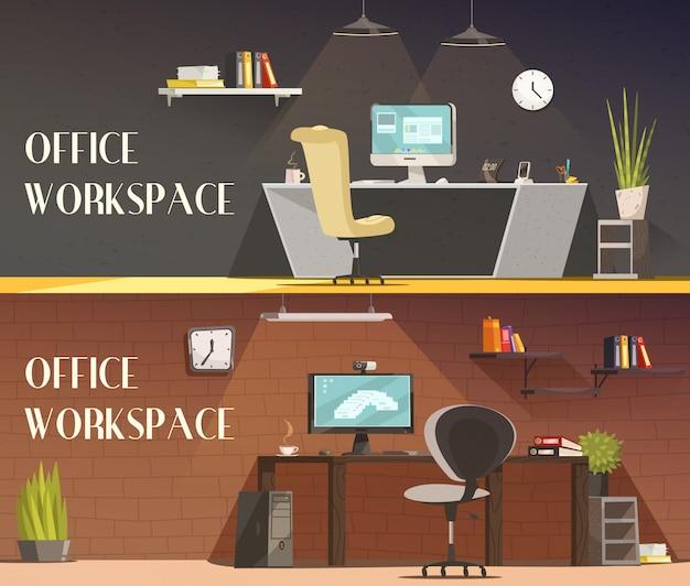 Mobília e acessórios modernos do espaço de trabalho do escritório Vetor grátis