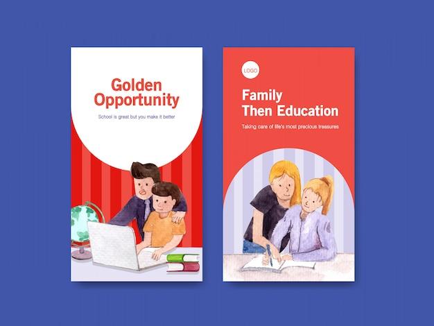 Modelo com aquarela de design de educação on-line Vetor grátis