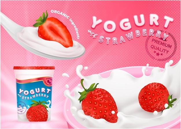 Modelo de anúncio de iogurte Vetor Premium