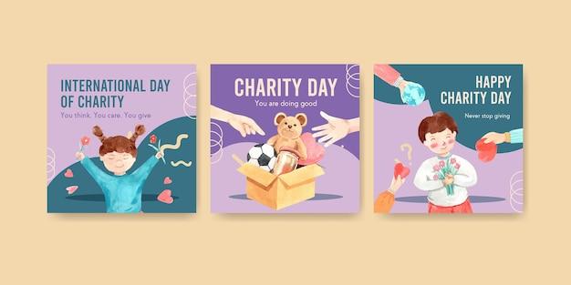 Modelo de anúncios com design de conceito do dia internacional da caridade para propaganda e marketing de aquarela. Vetor grátis