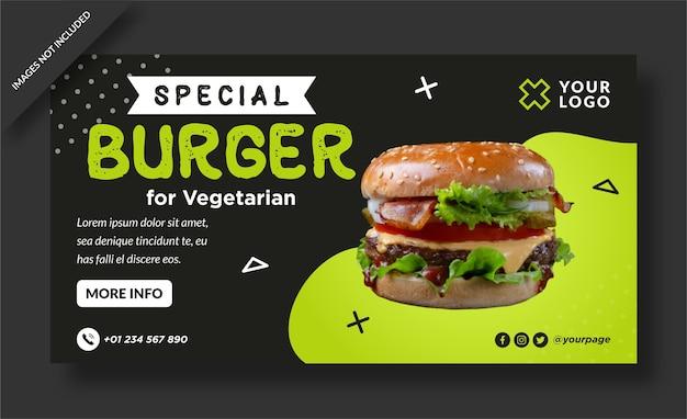 Modelo de banner da web para menu de hambúrguer especial Vetor Premium