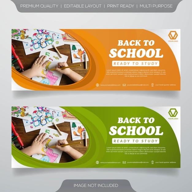 Modelo de banner da web Vetor Premium
