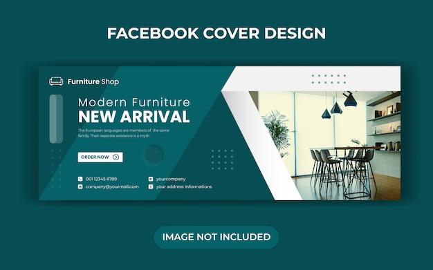 Modelo de banner de capa de cronograma de facebook de venda de móveis Vetor Premium