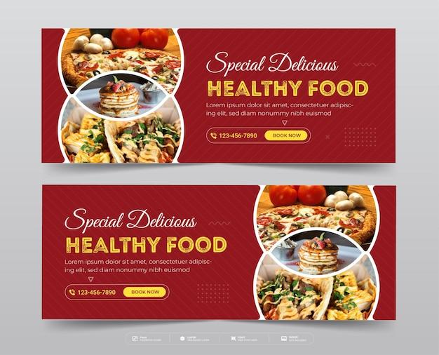 Modelo de banner de capa de promoção de mídia social de alimentos Vetor Premium