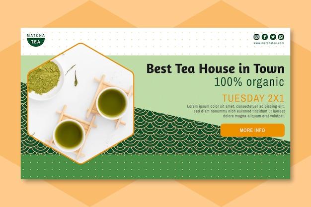 Modelo de banner de chá matcha Vetor Premium