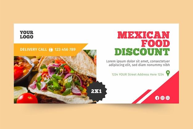 Modelo de banner de comida mexicana Vetor grátis