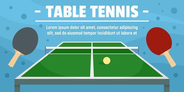 Modelo de banner de conceito de esporte de tênis de mesa, estilo simples Vetor Premium