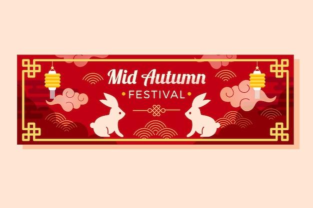 Modelo de banner de design plano no meio do outono Vetor grátis