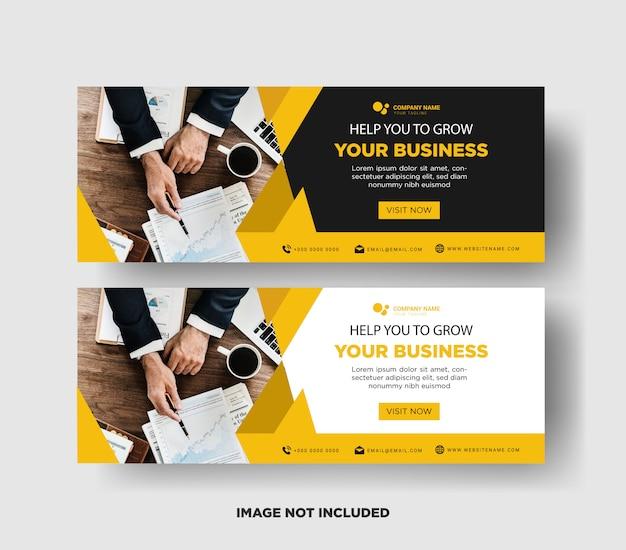 Modelo de banner de negócios premium Vetor Premium