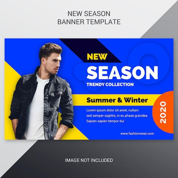 Modelo de banner de nova temporada Vetor Premium
