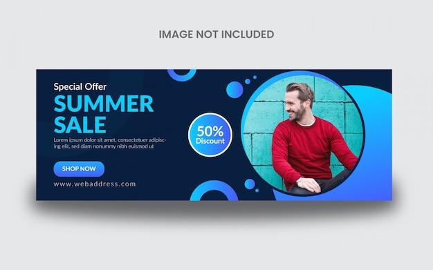 Modelo de banner de post de capa de facebook de venda de verão Vetor Premium