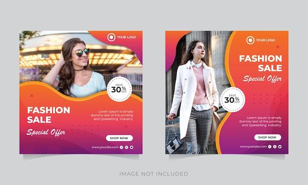 Modelo de banner de postagem de instagram de mídia social para moda ou flyer quadrado Vetor Premium