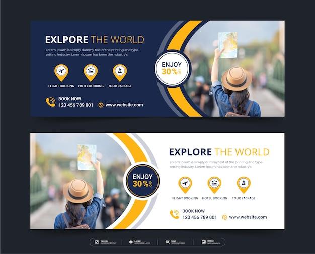 Modelo de banner de postagem de mídia social de viagens Vetor Premium