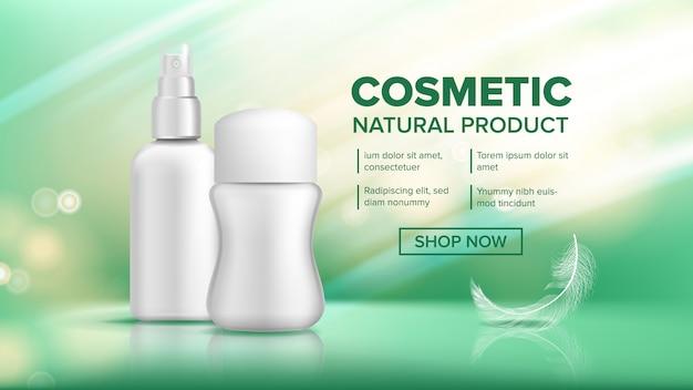 Modelo de banner de produto de garrafa cosmética Vetor Premium