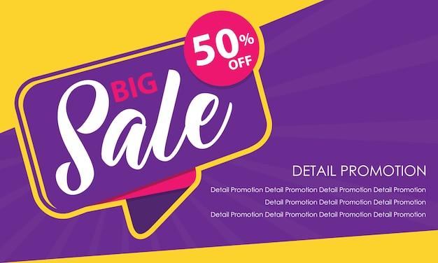 Modelo de banner de promoção de venda Vetor Premium