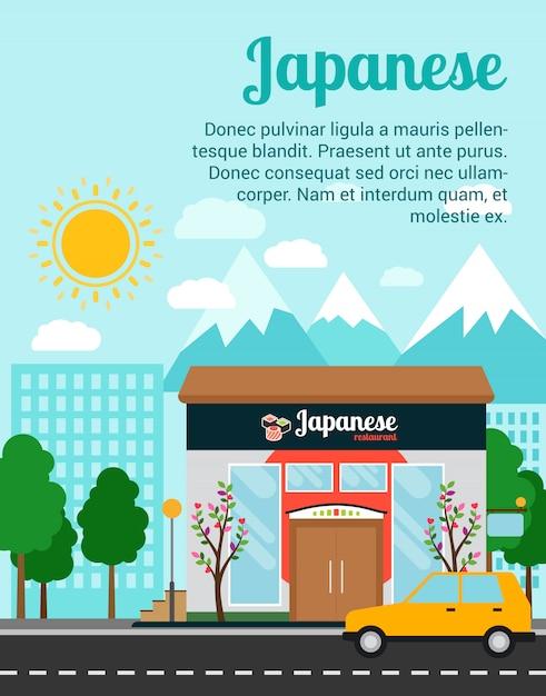 Modelo de banner de publicidade de restaurante japonês Vetor Premium