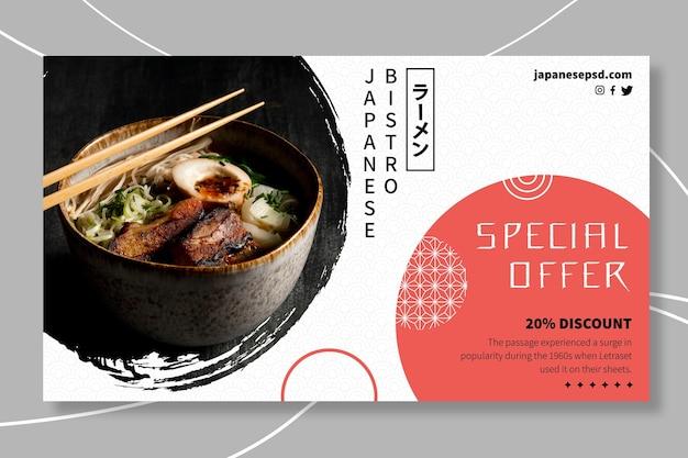 Modelo de banner de restaurante japonês Vetor grátis