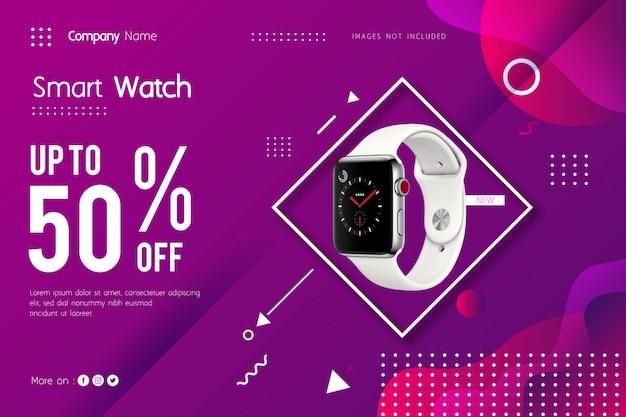 Modelo de banner de venda de gradiente roxo Vetor Premium