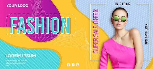Modelo de banner de venda de moda moderna Vetor Premium