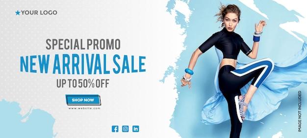 Modelo de banner de venda de moda Vetor Premium