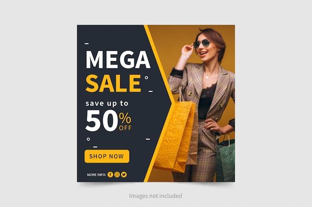 Modelo de banner de venda moderna Vetor Premium
