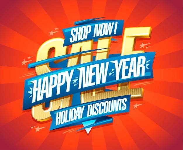 Modelo de banner de vetor de descontos de feriado de feliz ano novo Vetor Premium