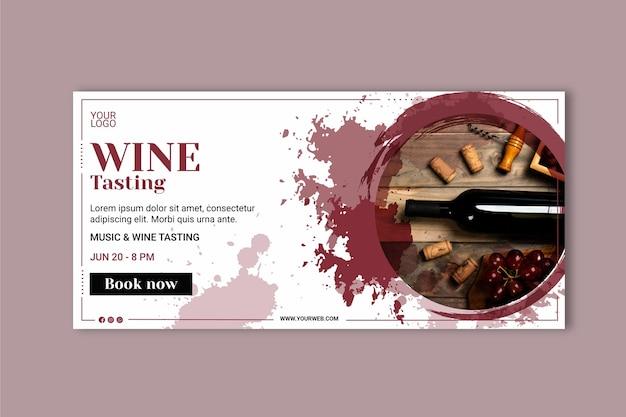 Modelo de banner de vinho Vetor grátis