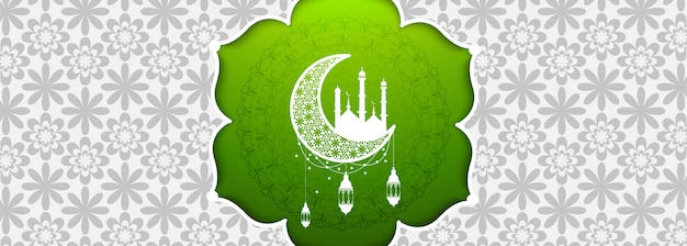 Modelo de banner do ramadã mubarak Vetor grátis