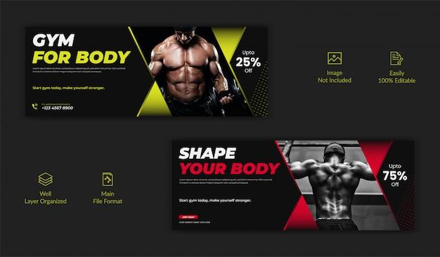 Modelo de banner do site de mídia social do ginásio fitness center post de mídia social facebook modelo de banner de site on-line Vetor Premium