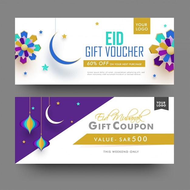 Modelo de banner eid al-fitr mubarak, venda, desconto e melhor oferta Vetor Premium