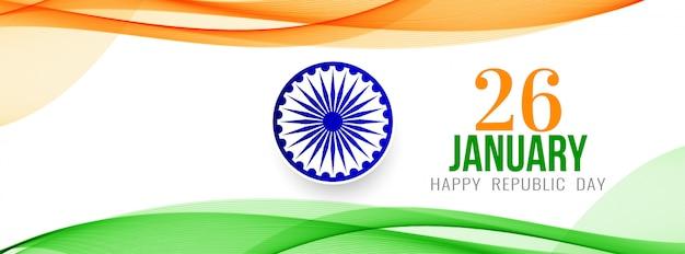 Modelo de banner elegante abstrato tema bandeira indiana Vetor grátis