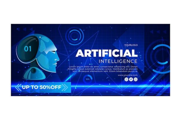 Modelo de banner horizontal de inteligência artificial Vetor grátis
