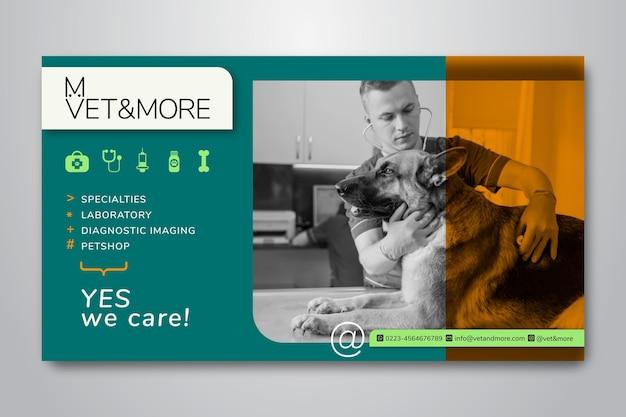 Modelo de banner horizontal para negócios veterinários Vetor Premium