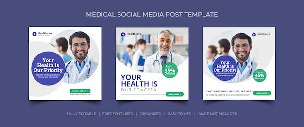 Modelo de banner médico Vetor Premium