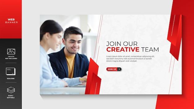 Modelo de banner web para conferência de negócios Vetor Premium